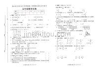 五年級下冊數學試題期末學業水平測評(安徽安慶迎江區真卷北師大版)