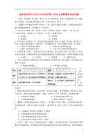 湖南省浏阳市2019_2020学年高一历史上学期期末考试试题