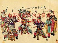 中國民間美術欣賞-民間風箏