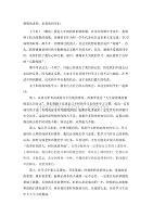 初中期中考試優秀學生發言稿.doc