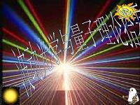 全國中學生物理競賽課件25 波動光學與量子理論拾零