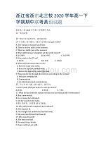 浙江省浙東北三校2020學年高一下學期期中聯考英語試題.docx