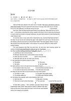 山东省滨州市2017-2019年三年中考英语试卷分类汇编:阅读理解