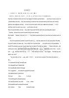 辽宁省沈阳市2017-2019年三年中考英语试卷分类汇编:完形填空