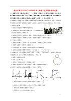 湖北省黄冈市高二物理下学期期末考试试题