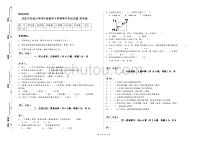 沈阳市实验小学四年级数学下学期期中考试试题 附答案.doc