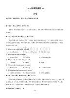 安徽省六安市第一中學2020屆高三下學期模擬卷(九)英語(含答案和解析)