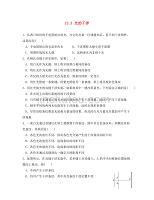 山西省阳高县高中物理 第十三章 光 13.3 光的干涉作业(无答案)新人教版选修3-4(通用)