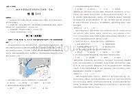2019年高考泄露天机高考押题试卷地理(含解析)