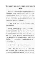 ��瀹℃�规���$�$��灞�2019骞村伐浣��荤���2020骞村伐浣���璺�����