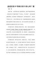 �����叉�т腑��瀵�璇���骞查�ㄥ�寰�7绡�