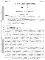 2020年3月山西高考適應性調研考試語文試卷【含答案】