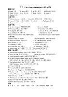 牛津译林版四年级英语下册 Unit 1 单元知识