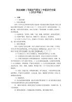 11.肺炎喘嗽(毛细支气管炎)中医诊疗方案