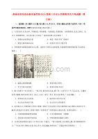 湖南省邵東縣創新實驗學校2020屆高三歷史上學期第四次月考試題(復習部)