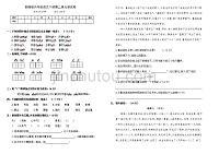 最新部编版六年级语文下册第二单元达标测试卷(带答案)
