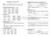 最新部编版六年级语文下册第三单元达标测试卷(带答案)