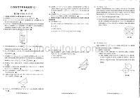 2020届江苏高考南通学科基地密卷数学七