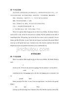 高考英語短文改錯試題精選18
