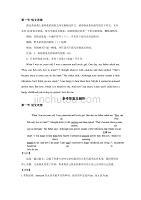 高考英語短文改錯試題精選01