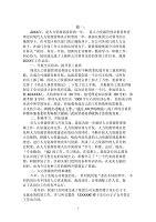 2020年人力資源部年終總結(1)范文【精選】