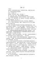2020年琴行音樂會主持詞開場白范文【精選】
