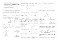 2020年中考數學精選考點試卷13 三角形和勾股定理(考試版)
