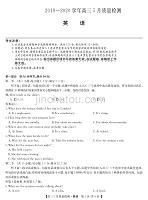 河南省九師聯盟2020屆高三5月質量檢測英語試題+答題卡+答案