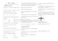 2020年中考數學精選考點試卷7 一元二次方程(考試版)