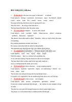 雅思英语动词短语——雅思口语黄金法则之关键idiom