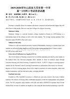 2019-2020学年山西省大同市第一中学高一3月网上考试(英语)
