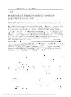 临床专科知识讲解习题考试题良反应杂志,,():
