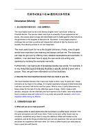 2020年最新黄金口语80题范例及参考答案(托福学习资料包)