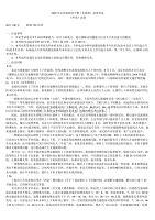 2009年山西省基层政法干警(本硕类)录用考试《申论》真题及标准答案