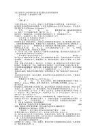 [抗擊疫情個人事跡材料5篇]監管民警抗擊疫情事跡的材料