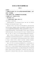 陕西铜川市2020年高三年级高考模拟试题语文(含答案).doc
