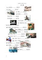 五年級古詩鑒賞校本教材培訓講學