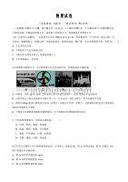 湖北省宜昌市第七中学2019-2020高一上学期期中考试物理试卷Word版