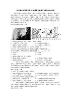 四川省泸县第五中学2020届高三地理三诊模拟考试试题[含答案]