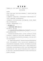 湖北省武汉市蔡甸区实验高级中学2020学年高三5月摸底考试语文试卷Word版