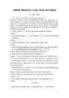 克鲁格曼《国际经济学》中文版·第九版 课后习题答案