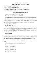 福建省廈門市2020年高三5月質量檢查英語試題(附答案+全解全析)