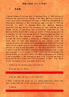 20春《閱讀(II)》作業1 George Ashmore Fitch was born in Soochow China in 1883 the son of Presbyterian missionaries George F