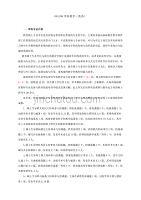 045108学科教学(英语).doc