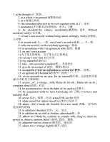 100个高频词汇词组.pdf
