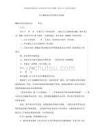 最新关于解除劳动合同协议书范例[借鉴]