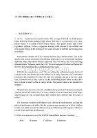 2019年人教版英语高二下学期综合检测卷三(含答案解析)