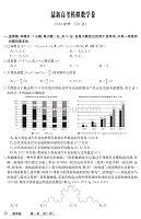 甘肅省蘭大附中2020屆高三文科數學5月月考試題含答案