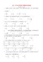 江西省九江第一中学2020学年高一数学下学期期末考试试题 文(无答案)(通用)