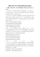 湖南省长沙市第一中学2019届高三政治第五次月考试题(含解析)